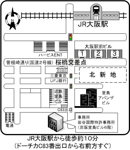 岩谷国際特許事務所-周辺地図